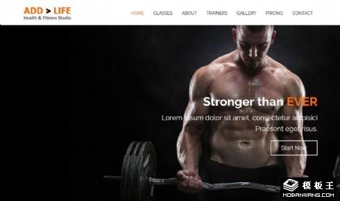 健康生活健身中心响应式网页模板