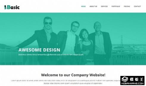 绿色商业基础服务响应式网页模板