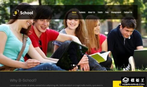 商学院教育展示响应式网页模板